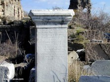 Pergamum-inscription-on-white-stone-tb010901781-bibleplaces